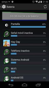 battery-es