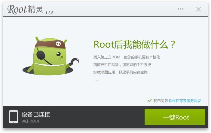 Como fazer o root Huawei Honor 3X