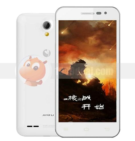 Jiayu G2F White