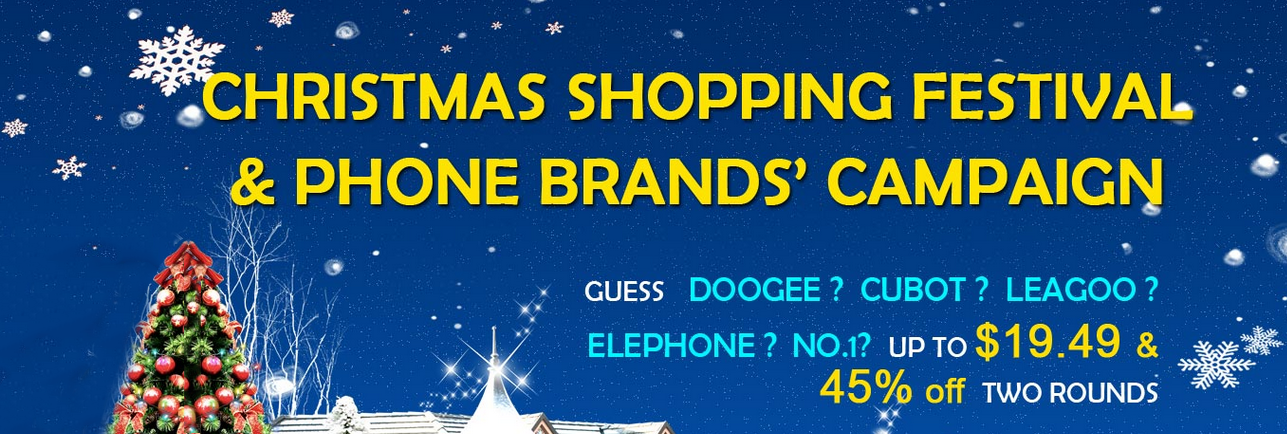 Christmas Promotion via 1949deal-1