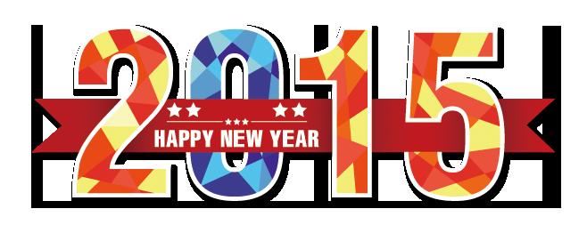 Promoción de Año Nuevo en 1949deal 1