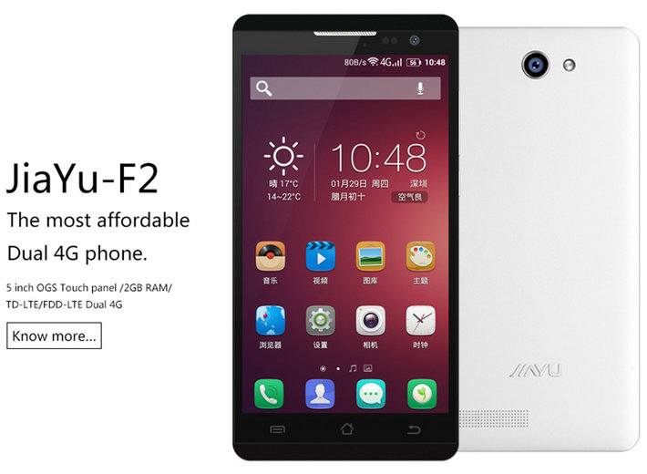 Jiayu F2, OBD e IP Camera review desde 1949deal 1