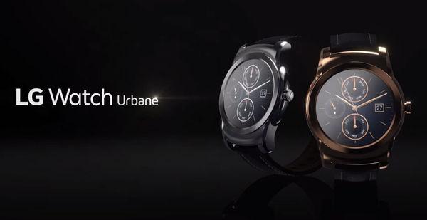 LG G Watch Urbane agora à venda através de Google Store