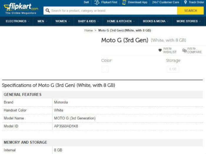 Motorola Moto G de tercera generación visto en una importante tienda online