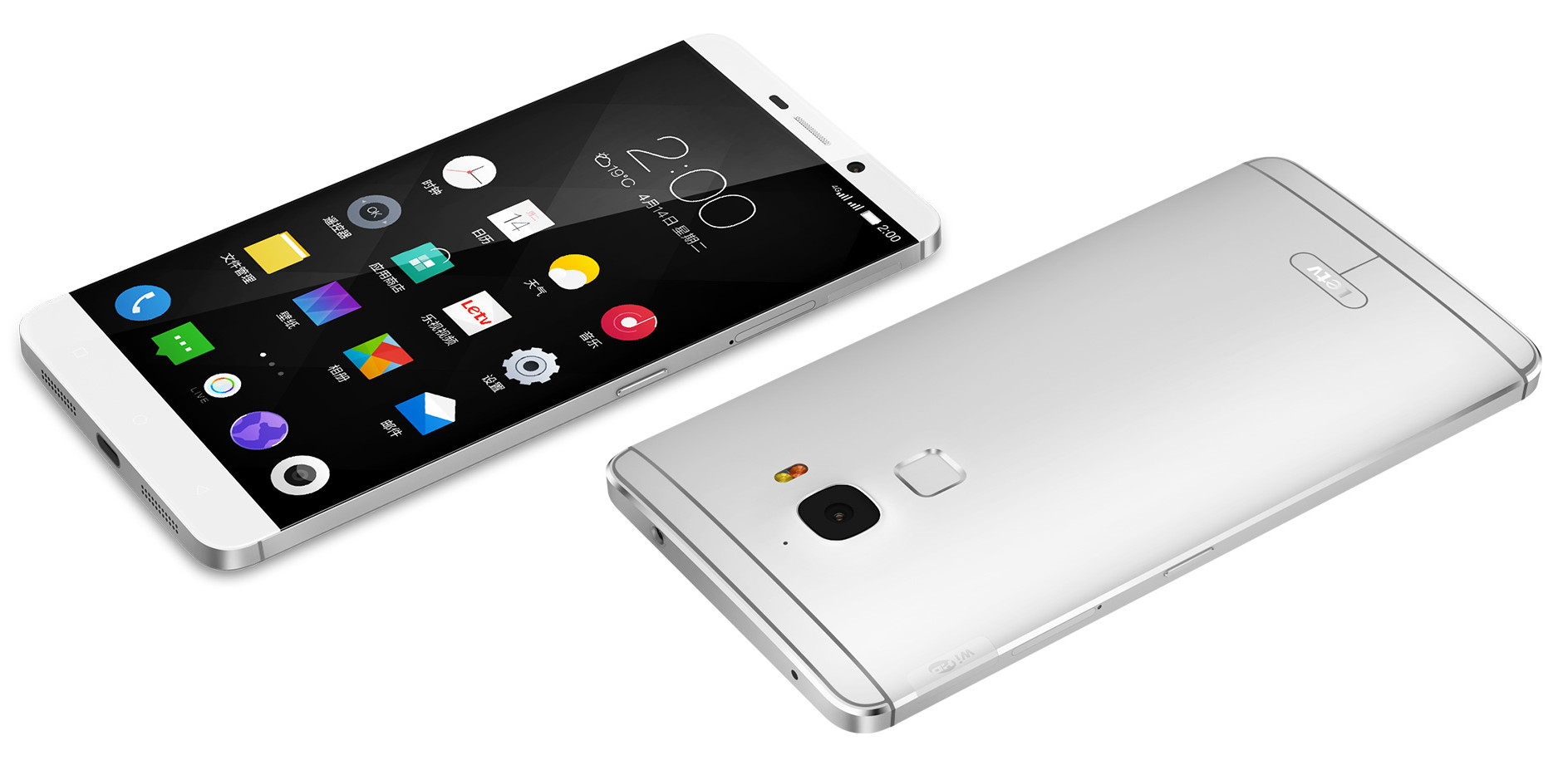 Huawei Honor Play 4C, Xiaomi Mi 4i, Letv One review from 1949deal 4