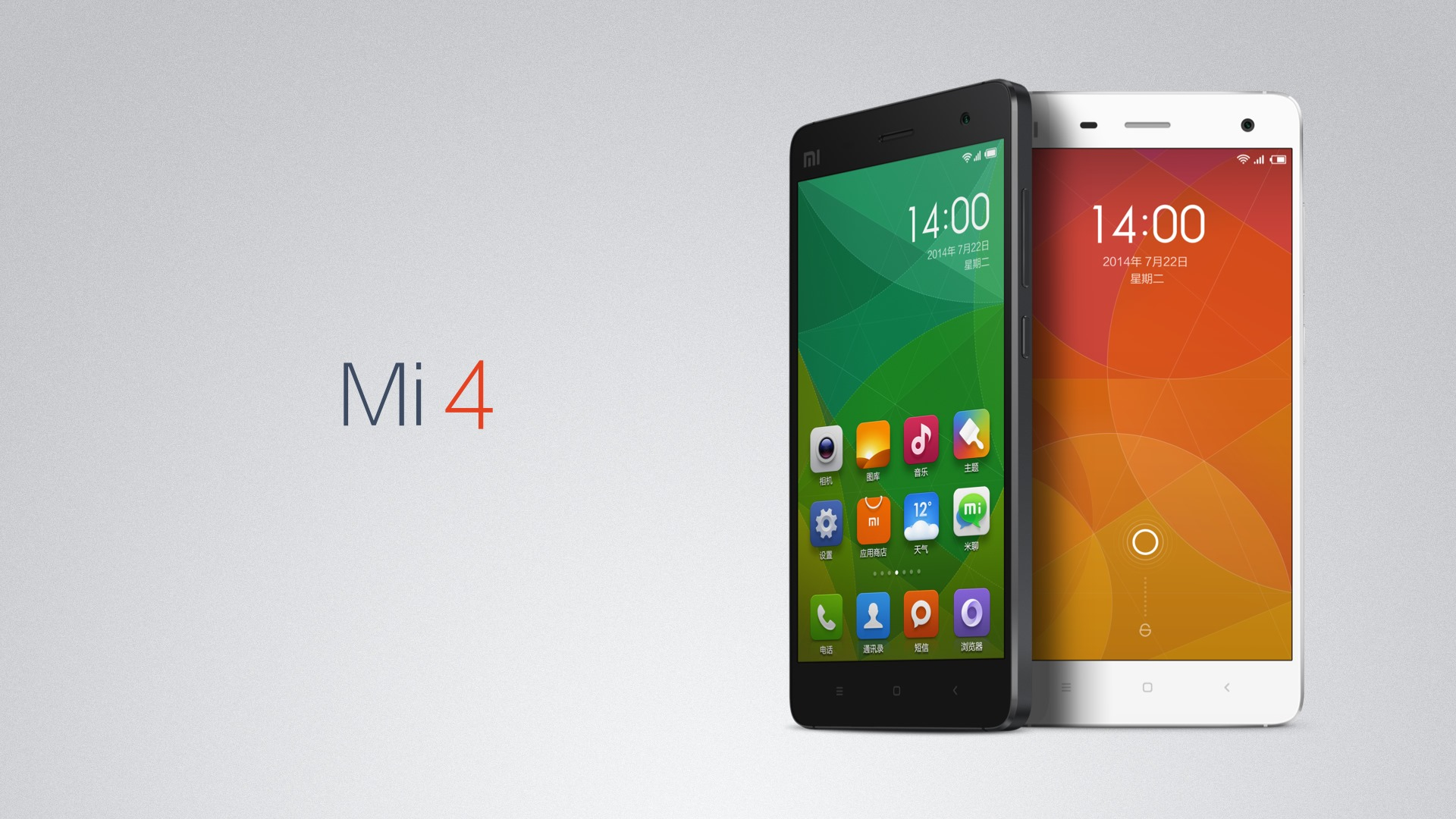 Xiaomi Mi4 Review from Gearbest 1