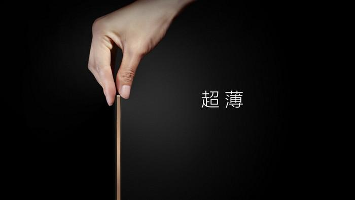 Xiaomi takes a new step in the market with a television of only 9.9 mm thick 1