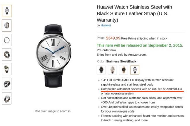 Huawei parece confirmar compatibilidad Android Wear con iOS 1