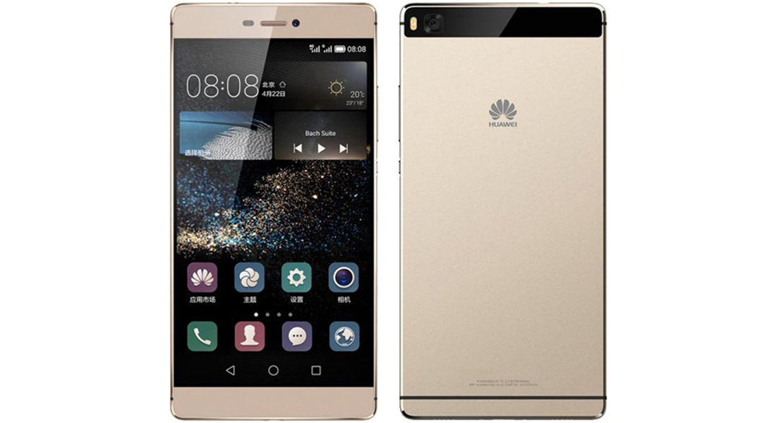 Huawei P8 GRA Review from Gearbest 3
