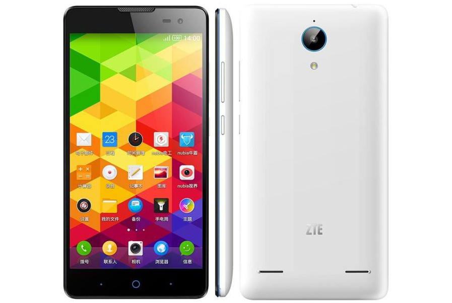 ZTE V5 Review from Gearbest 1