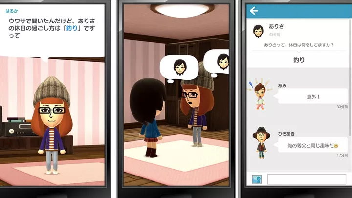Nintendo announced its first game for mobile devices 1