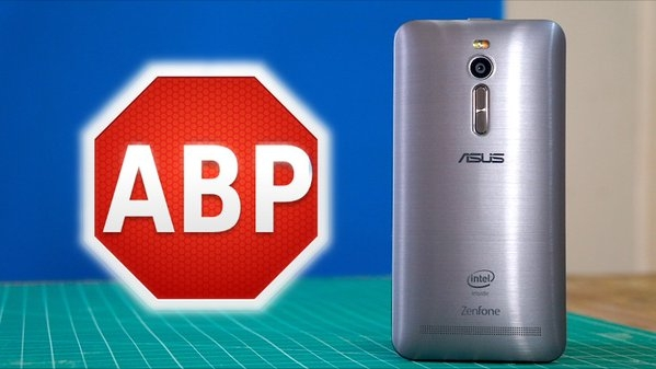 ASUS bloquea la publicidad en internet gracias a un acuerdo con AdBlock Plus 1