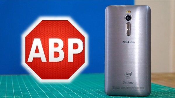 ASUS bloqueia todos os anuncios depois de sua alianca com Adblock Plus 1