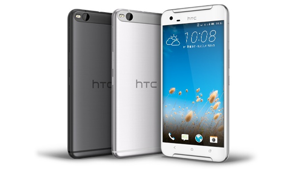 HTC One X9 is now official - A mid-range smartphone with a premium touch