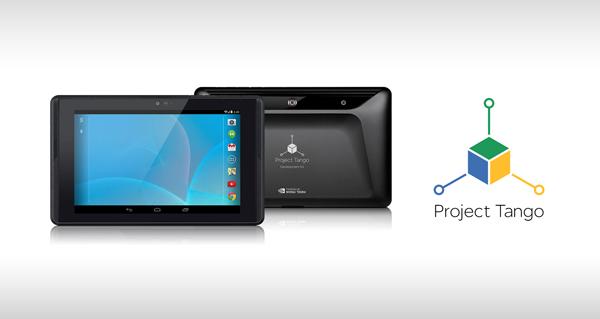 Project Tango se actualizara a Android N en todos los dispositivos si el hardware lo permite 1