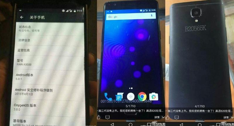 OnePlus 3 sera presentado el 14 de junio con fecha de lanzamiento, caracteristicas y precio 1