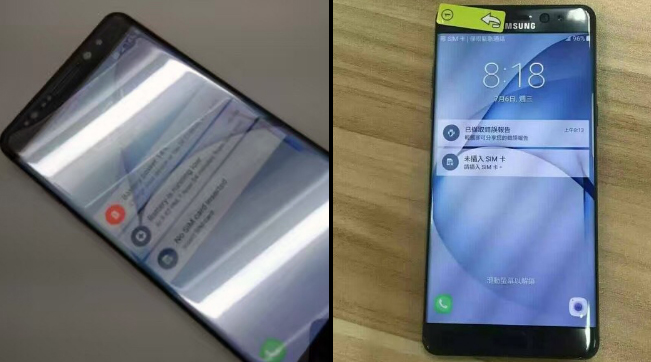 Samsung Galaxy Note 7 may already have Android Nougat according to rumors 1