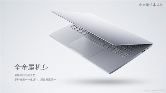 Xiaomi revela Redmi Pro com Android e Mi Notebook Air com Windows 1