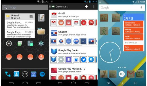 How to change icons on Android with and without alternative launchers 2