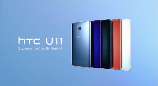 HTC U 11: aqui está o smartphone com recurso Squeeze 1