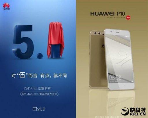 EMUI 5.1: Principales novedades de la interfaz de Huawei y Honor 1