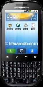 android update for motorola admiral xt603 android updates downloads rh update phones com Admiral XT603 Motorola XT603 Software